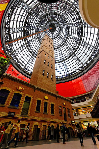 Melbourne Shopping Centre